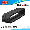 Rubber Track For Hydraulic Mini Excavator,excavator rubber track pad