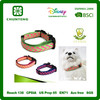 personalized dog collar & pet collar manufacturer