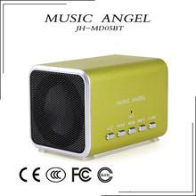 get music mp3 active speaker subwoofer home