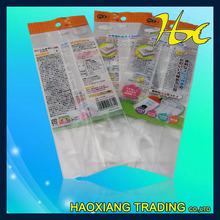 mid seal custom size heavy duty plastic fertilizer bags