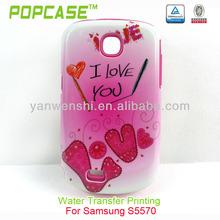 loving design pc silicone case for Samsung Galaxy Mini S5570