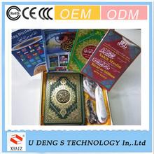 muslim Quran reader pen with 4GB pen with zirconia