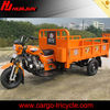 175cc scooter 3 wheel chinese/zongshen motorcycle/ ambulance tricycle
