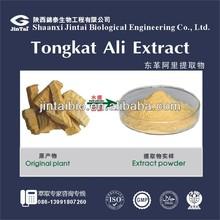 powdered pure extract tongkat ali