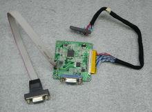 LVDS change into VGA/DVI signal converter (LDVGA01)