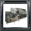 swift run carton packaging machineries from nanjing port