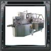 swift run carton packaging equipments from nanjing port