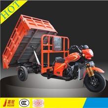 chinese motorcycle three wheel china