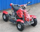hot selling new quads