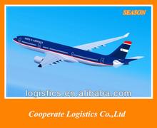 airlift cargos to Amsterdam(AMS)---skype:season6202