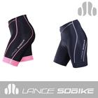 professional cyclist biking 4 way stretch seamless flatlock stitch custom uniform cycling team wear