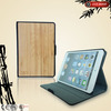where to buy bamboo case for ipad mini,popular bamboo covers