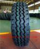 best japanese tires 11r24.5 tires 7.50r16lt for truck