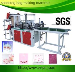 FQCT-700 model plastic double layer four line for bag forming machine