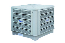 Air cooler industrial air conditioner