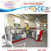 PC hollow board extrusion line/sunshine panel extrusion machine