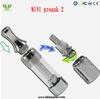 King One 2014 Top quality huge vapor mini protank 2 with bottom coil atomizer mini protank 2