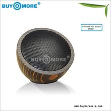 2013 world cup gift for best vibration digital speaker processor