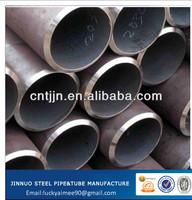 16mm mild carbon steel tube for bike,table