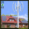 Vertical axis wind generator 5kw, domestic wind generator, easy installation high efficiency