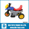 kids motorcycle ride on mini motorcycle for sale
