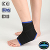 multidirectional stretch neoprene medical elasticated ankle support