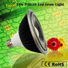 darkroom red light, 660nm 470nm cob par38 led grow light e27