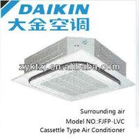 Daikin VRV system air conditioner
