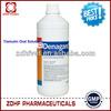 Antibotic Tiamulin Fumarate Oral Solution 12.5%