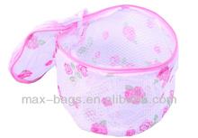 bra washing bag bra underwear protection cover fine mesh