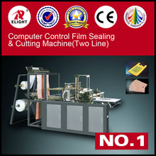 Wenzhou plastic bag making machine,two layer heat sealing and cold cutting bag making mchines,pe thin film bag machines for sale