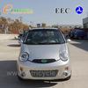 EEC certification electric mini car