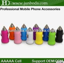 Wholesale HOT High quality USB car charger for Ipad 4/Ipad mini/Ipad air accessories