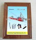 wood plastic foamed photo frame machine