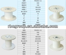 PLW/PLS reels/spools for wire and cable(reel for abs)