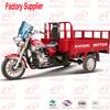 China 150cc 200cc 250cc gas tricycle motor