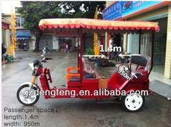 Guangzhou Electric Rickshaw/tuk tuk/bajaj/Passenger Tricycle for Sale