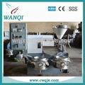 De coco de aceite expeller, el aceite de coco máquina de la prensa para la venta caliente