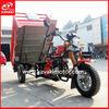 150CC Zongshen Engine Cargo Trike/Three Wheeler Trike