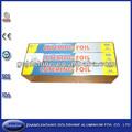 láminadealuminio pequeño rollo con base de papel para el hogar en la caja