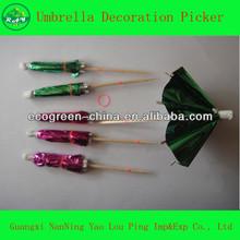 Cocktail Wooden Parasol Pick