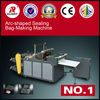 /product-gs/china-sealing-bag-making-machine-fabric-laminating-machinery-kidney-dialysis-machine-china-1588681722.html