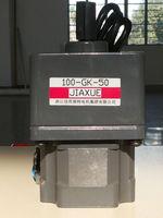 small dc motor 90W Ratio 1:3-1:3000 dc brushless fan motor 24v