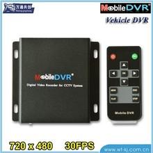 SPECIAL OFFER!!!! 1 ch mobile dvr + DVR 12V power supply to the camera