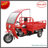 Rauby three wheel motorcycle front cargo tricycle / three wheeler tricycle from Chongqing