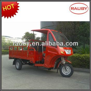 Rauby three wheel motorcycle three wheel cargo tricycle / three wheeler tricycle from Chongqing