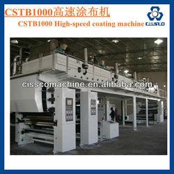 High quality 24 inches Hot Melt Glue coating machine for PVC sheet(Double-sides ),UV coating machine for PVC photo album