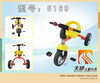 antique kids tricycle trike on sale chinese factory wholesale