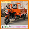 Made in china new model super price 150cc/175cc/200cc three wheeler tricycle hot dog/food cart