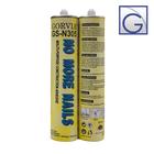 GS-Series Item-N make your own nail glue